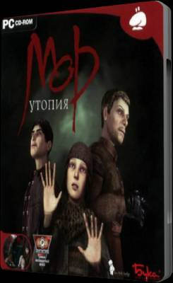 Мор. Утопия / Pathologic [Ru] (L) {Полная версия} 2005 | deuce0