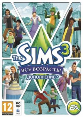 Sims 3: Все возрасты / The Sims 3: Generations (2011) РС