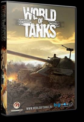 World of Tanks / Мир Танков (0.6.5) (L) [RU] 2010