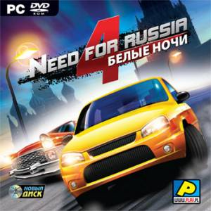 Need for Russia 4: Белые ночи (2011) PC | RePack