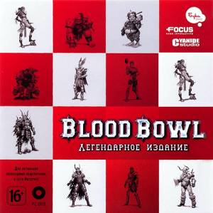 Blood Bowl: Legendary Edition (2010) PC | Lossless RePack