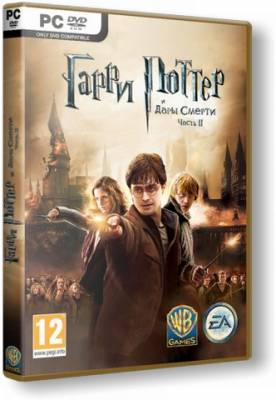 Гарри Поттер и Дары Смерти: Часть 2 / Harry Potter and the Deathly Hallows: Part 2 (2011) PC | RePack от R.G. Catalyst